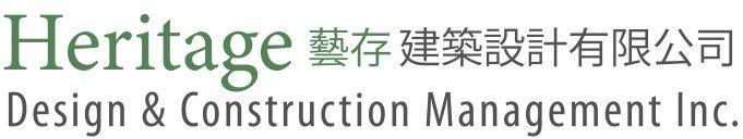 Heritage Design & Construction Management Inc.